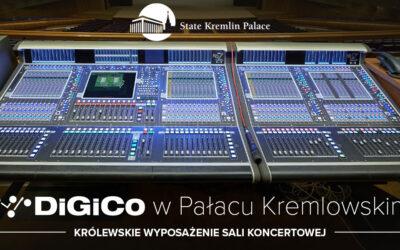 DiGiCo wPałacu Kremlowskim – Królewskie wyposażenie